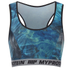 Myprotein Women's Reflection Printed Sports Bra: Image 1