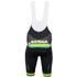 Santini Australian National Team 16 Bib Shorts - White: Image 2