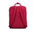 Fjallraven Re-Kanken Backpack - Red: Image 6