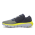 Under Armour Men's SpeedForm Fortis 2 Running Shoes - Stealth Grey/Overcast Grey: Image 2