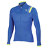 Sportful BodyFit Pro Windstopper Jacket - Blue: Image 1