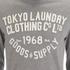 Tokyo Laundry Men's Point Hendrick Long Sleeve Top - Mid Grey Marl: Image 3