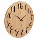 Umbra Shadow Wall Clock - Natural
