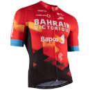 Nalini Bahrain Victorious Jersey