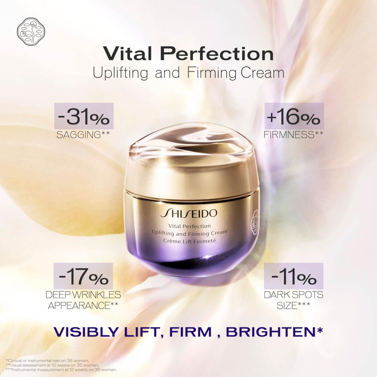 Shiseido 资生堂 Vital Perfection 悦薇珀翡紧致抗皱日霜 SPF30 50ml 优惠码折后海淘免运费直邮到手¥702