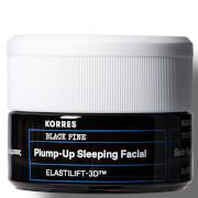 KORRES Black Pine Plump-Up Sleeping Facial 40ml
