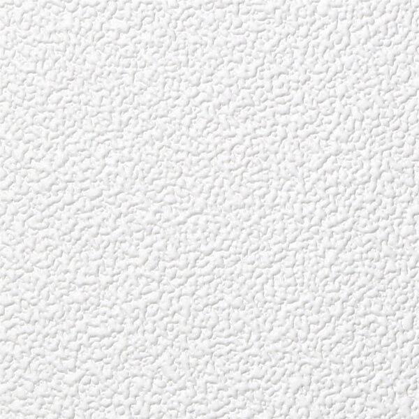 Superfresco Speckles Paintable Wallpaper - White