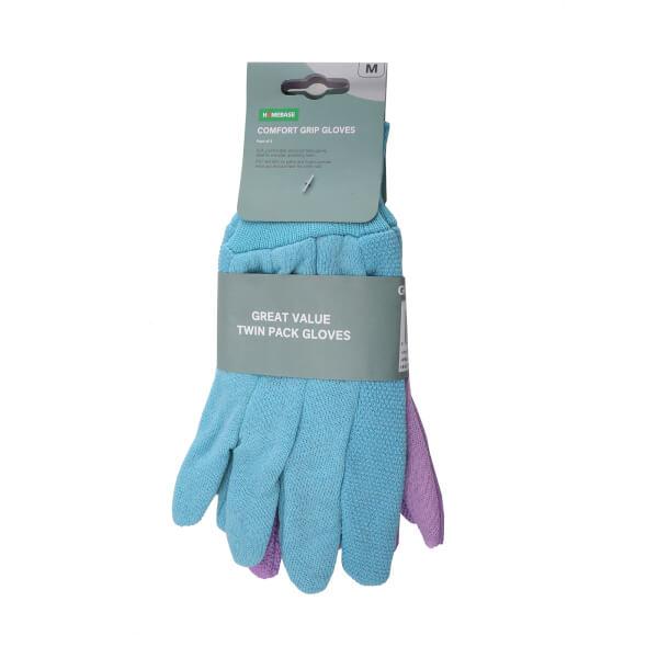 Homebase Comfy Grip Gloves - 2 Pack - Medium