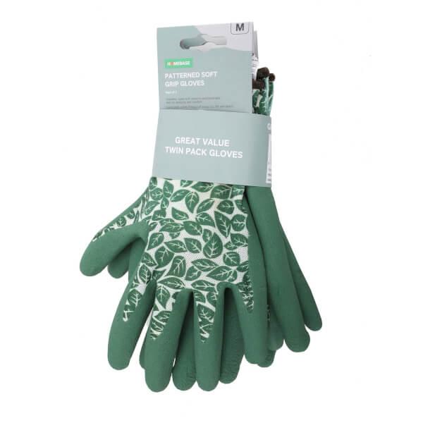 Homebase Patterned Soft Grip - 2 Pack - Medium
