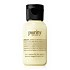 Philosophy Purity Made Simple 3-in-1 Cleanser