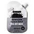 Freeman Beauty Hawaiian Black Salt Peel-Off Mask