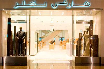 Harvey Nichols Dubai