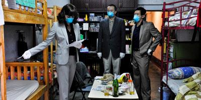 Room Investigation