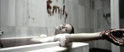 Women in bath tub