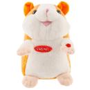 Chatimal Hamster