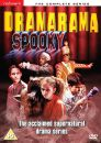 Dramarama: Spooky - The Complete Series