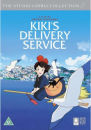Kiki's Delivery Service - Special Edition