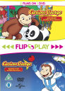 Curious George: Zoo Night / Curious George's Rocket Ride