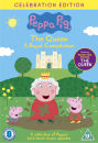 Peppa Pig - Volume 17: The Queen Royal Compilation