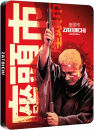 Zatoichi - Zavvi UK Exclusive Limited Edition Steelbook