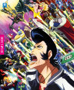 Space Dandy - Collector's Box Set (13 Episodes)