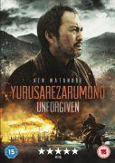 Unforgiven (Yurusarezaru Mono)