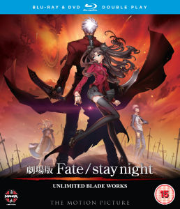 Fate / Stay Night: Unlimited Blade Works (Bevat DVD)