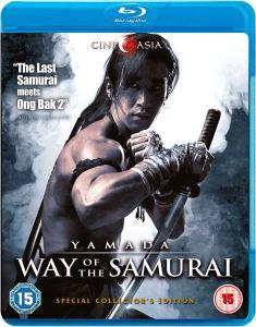 Yamada: Way of the Samurai