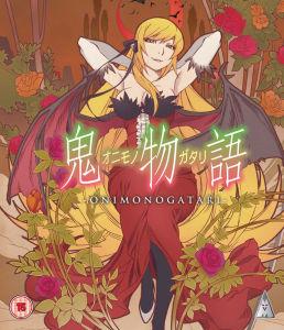 Onimonogatari