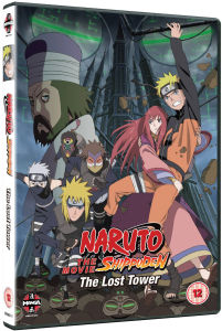 Naruto Shippuden Movie 4: Lost Tower