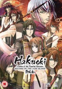 Hakuoki - Series 2