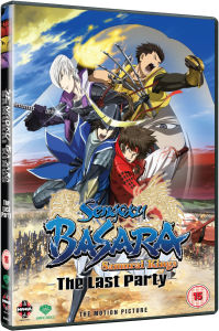 Sengoku Basara: Samurai Kings - Last Party Movie