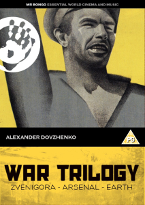Dovzhenko: War Trilogy