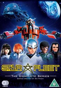 Star Fleet X Bomber: The Complete Series