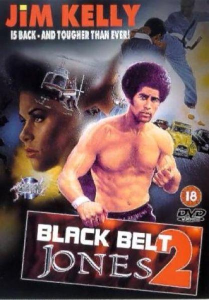 Black Belt Jones 2