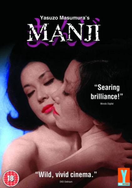 Manji