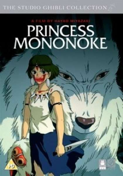 Princess Mononoke Special Edition Dvd Zavvi