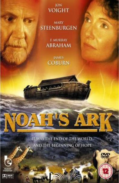 noahs ark 1999 dvd zavvi