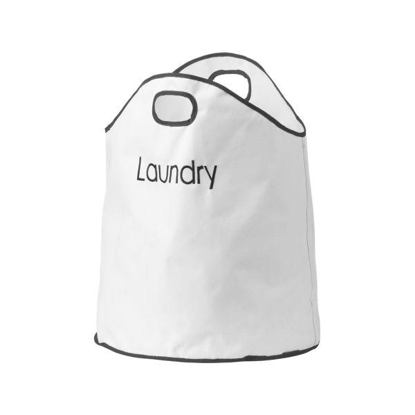 Panier à Linge Sale Double Poignées Premier Housewares - Blanc