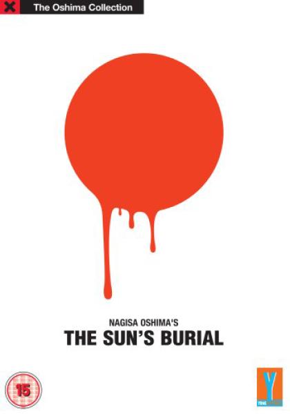 The Sun's Burial