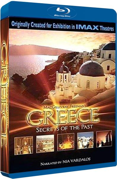 IMAX: Greece - Secrets of the Past