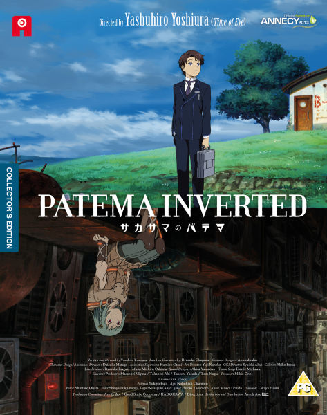 Patema Inverted - Collector's Edition (Dual Format Edition)