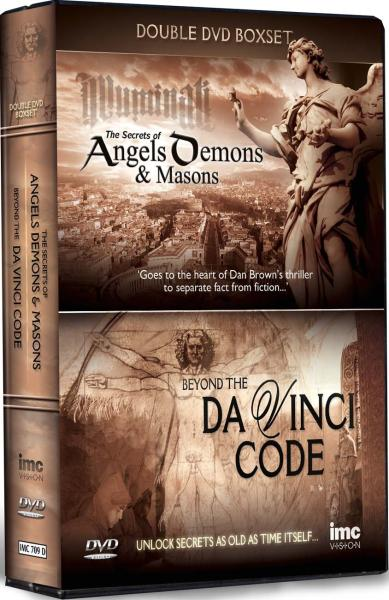 Dan Brown Box Set (Secrets of Angels, Demons & Masons / Beyond the Da Vinci Code)