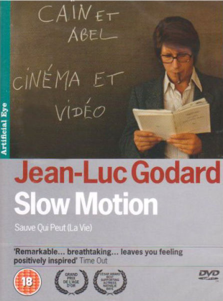 SLOW MOTION (SUBTITLED) (DVD)