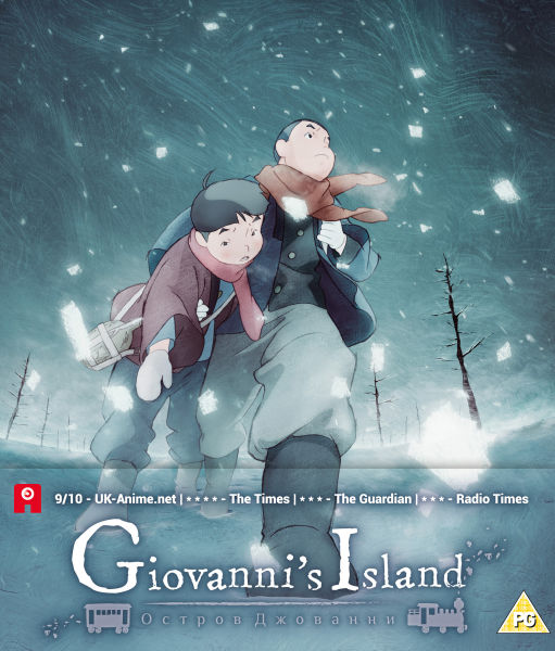 Giovanni's Island - Ultimate Edition (Includes DVD)