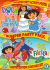 Dora The Explorer - Bumper Party Pack: Image 1