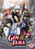 Gintama The Movie