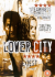 Lower City: Image 1