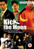Kick The Moon: Image 1