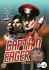 Captain Eager: Image 1
